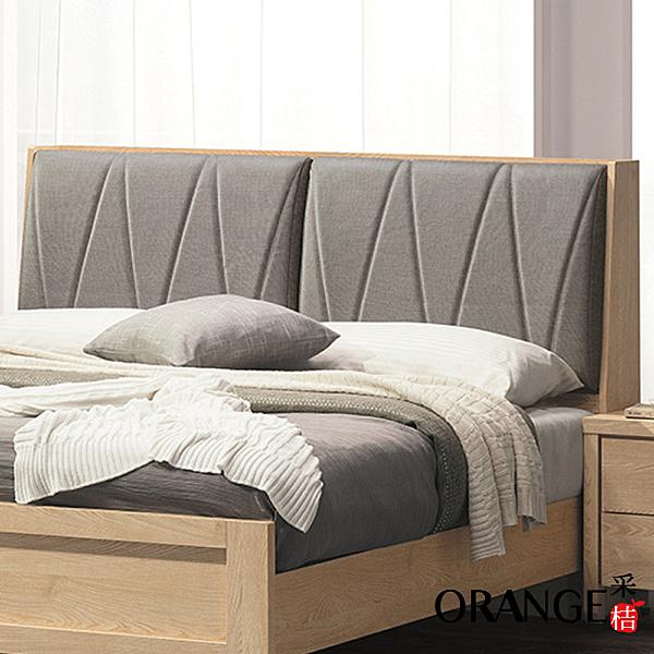 【采桔家居】菲洛 現代6尺亞麻布紋皮革雙人加大床頭箱(不含床底+不含床墊)