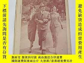 二手書博民逛書店民國原版罕見16開 號外畫報 1936年 7月第23期 吉士馬利