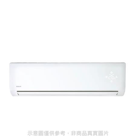 HERAN禾聯  12-15坪  R32變頻冷暖型空調 HI-GA85H/HO-GA85H