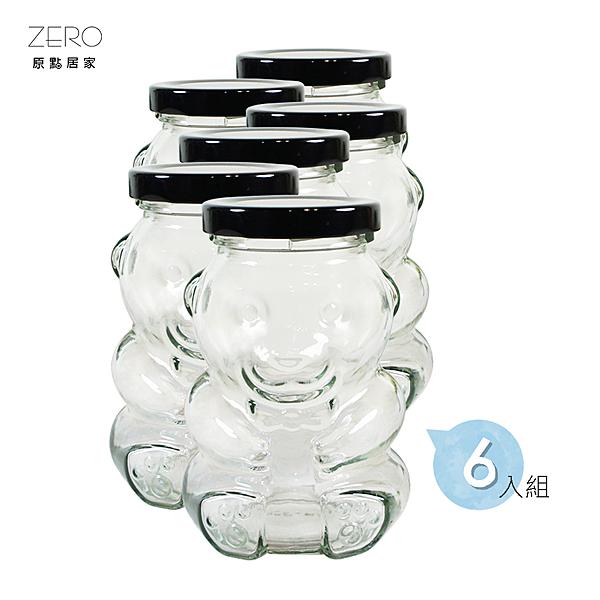 原點居家創意 可愛熊熊玻璃水瓶含蓋 透明玻璃水杯 250ML 6入組