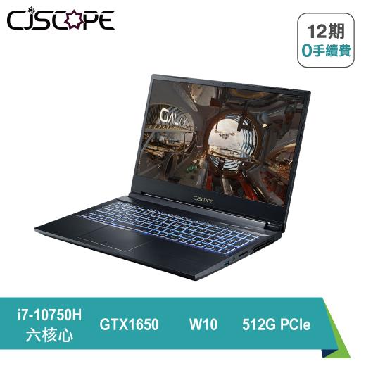 【CJSCOPE】RX-350 15.6吋120Hz窄邊框 輕薄電競筆電 (i7-10750H 六核心/GTX-1650 4G/16G/512G PCIe/W10)