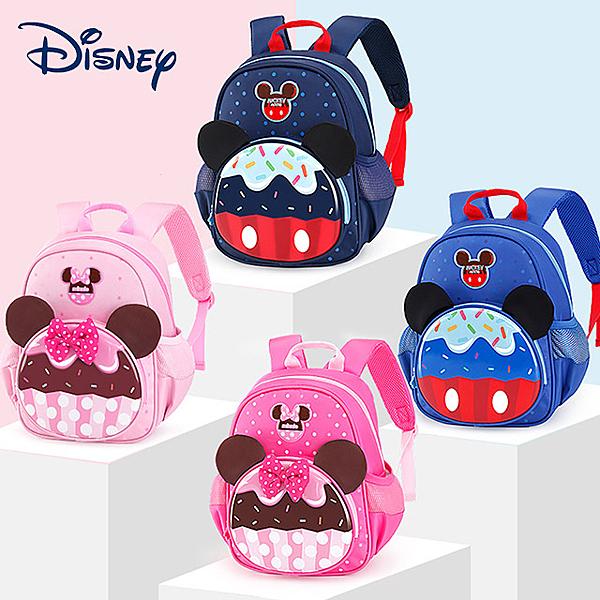 STAR BABY-迪士尼 可愛米奇米妮蛋糕造型後背包 幼兒書包