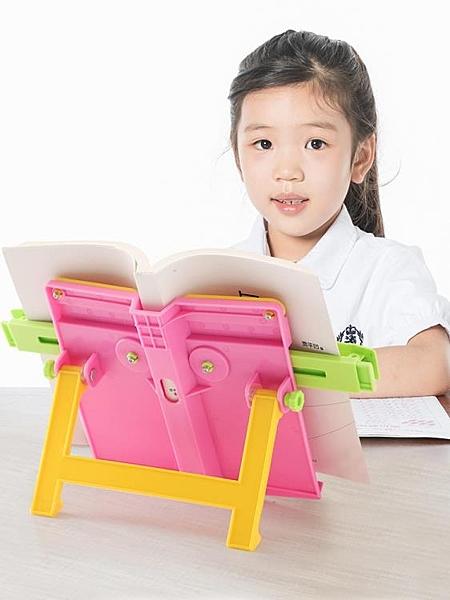 書架居家家可折疊兒童閱讀架放書讀書架小學生用書夾書靠桌上看書書立