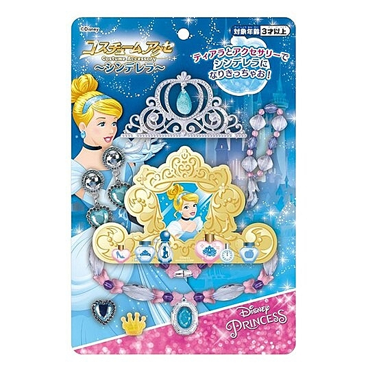 小禮堂 迪士尼 仙杜瑞拉 皇冠玩具組 首飾玩具 化妝玩具 兒童玩具 (藍 大臉) 4902923-14878