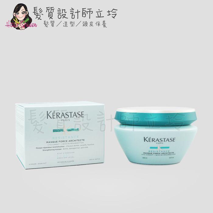 立坽『深層護髮』台灣萊雅公司貨 KERASTASE卡詩 煥髮重建髮膜200ml HH07