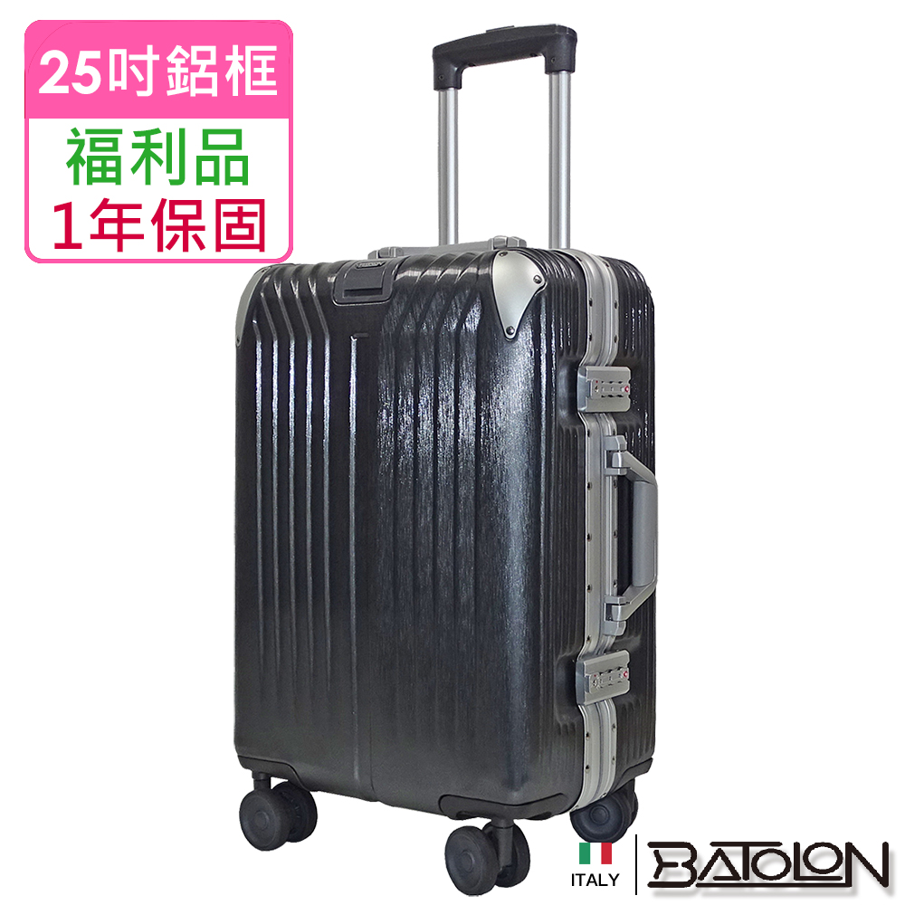 【福利品 25吋】星月傳說TSA鎖PC鋁框箱/行李箱 (紳士灰)