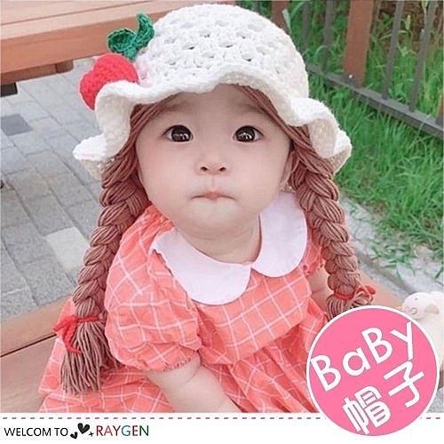 超Q櫻桃向日葵辮子帽 寶寶帽 麻花護耳帽