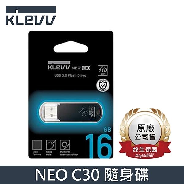 【免運費+贈收納盒】KLEVV 科賦 (海力士) 16GB 隨身碟 16G NEO C30 USB3.0 X1【1212特販】
