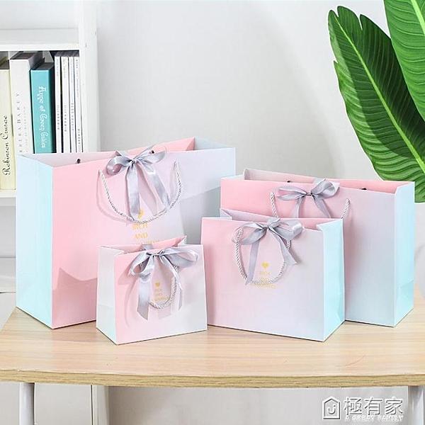 5個裝 漸變禮品袋服裝店手提袋 紙袋 定制logo禮物袋子 全館鉅惠