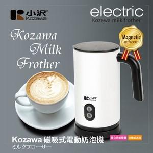 KOZAWA 小澤家電 磁吸式電動奶泡機 KW-0805MF