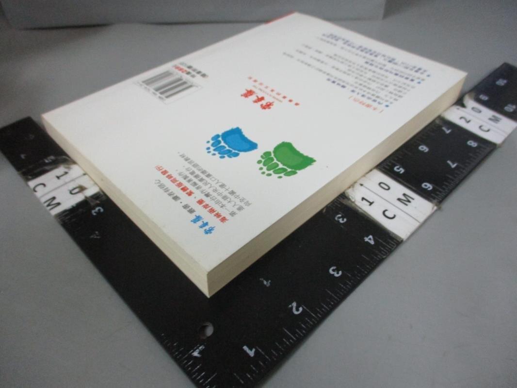 【書寶二手書T3/語言學習_C2X】中級美語(下)-英語從頭學5_賴世雄