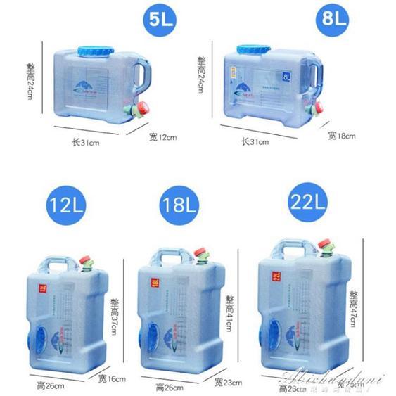 戶外飲用純凈水桶PC級裝礦泉水桶塑料儲水箱車載家用儲水桶  夏洛特居家名品