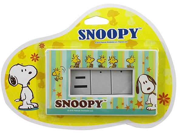 【卡漫城】 Snoopy 三孔 開關 蓋板 條紋 ㊣版 史奴比 史努比 小型 按鍵 裝飾板 糊塗塔克 台灣製