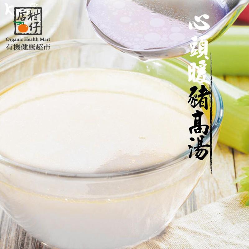 心頭暖能量豬高湯(單包)(500ml/包)