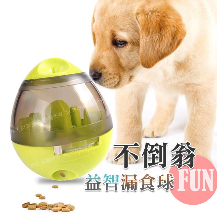 寵物不倒翁漏食球 慢食球