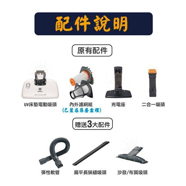 《除蹣款》Electrolux ZB3324B / ZB3324 伊萊克斯 完美管家 HEPA等級UV淨蹣 吸塵器 (流沙金)