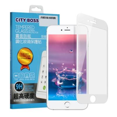 CITY BOSS for iPhone 6 Plus /iPhone 6s Plus  霧面防眩鋼化玻璃保護貼-白