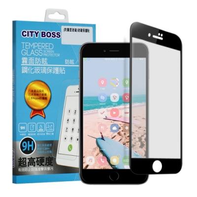CITY BOSS for iPhone 8 plus / 7 plus 霧面防眩鋼化玻璃保護貼-黑
