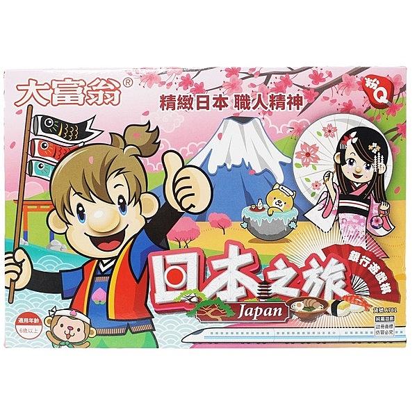大富翁 銀行遊戲棋 日本之旅 A781/一個入(定120) 粉Q大富翁日本之旅