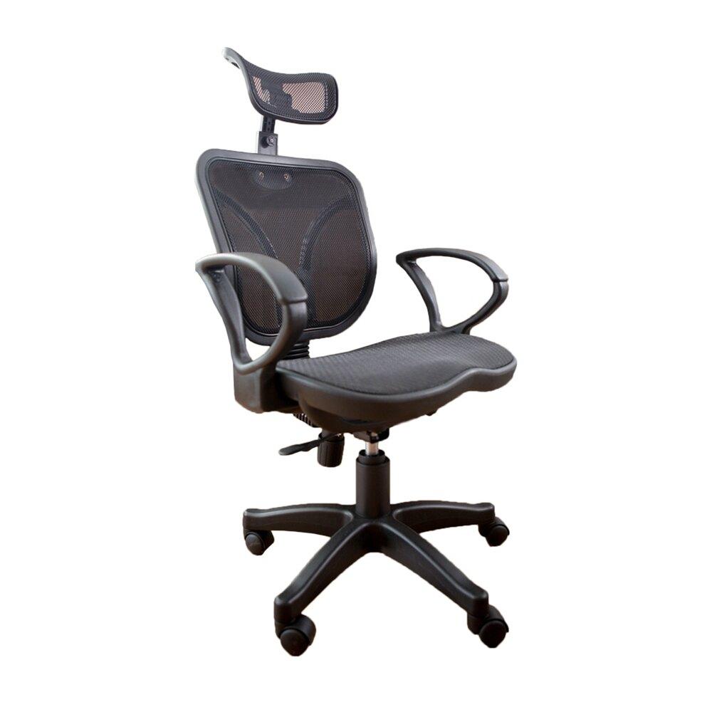 高背頭枕美臀曲線人體工學椅限時$1880電腦椅/辦公椅/工作椅/電腦桌/工作桌/辦公桌【JL精品工坊】