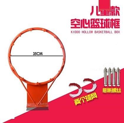 戶外籃球架成人家用訓練籃球框掛式青少年室內籃球框 叮噹百貨
