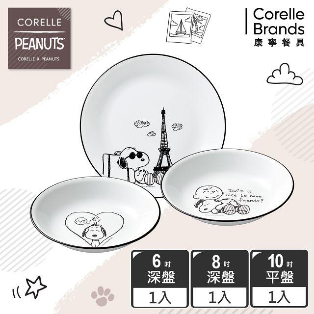 美國康寧 CORELLE SNOOPY 手繪塗鴉3件式餐具組 C03