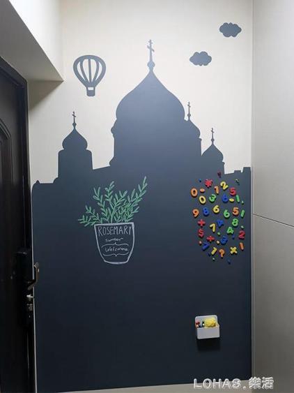磁性家用黑板貼可擦寫兒童塗鴉磁性黑板牆貼教學用磁力軟黑板 樂活生活館 夏洛特居家名品