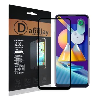 全膠貼合 三星 Samsung Galaxy M11 滿版疏水疏油9H鋼化頂級玻璃膜(黑)