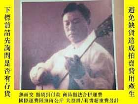 二手書博民逛書店古典吉他定級考試罕見標準曲目180528 張凌童 編 河南省吉他
