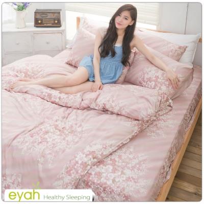 eyah 全程台灣製100%頂級205織紗精梳棉新式兩用被雙人加大床包五件組-多款任選