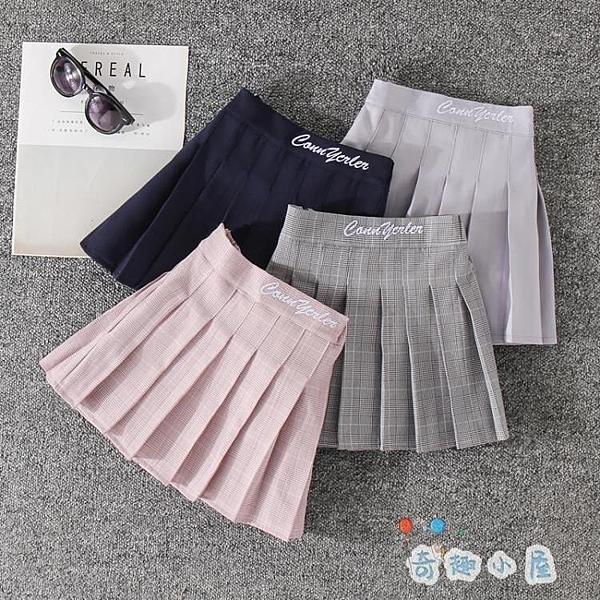女童百褶裙半身裙 洋氣百搭格子短裙【星際小舖】