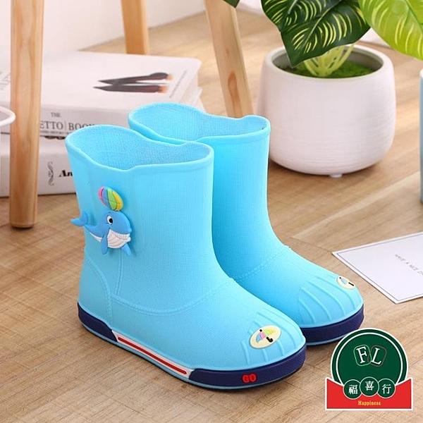 可愛時尚童兒童小童水鞋雨鞋男女寶寶防雨水靴子【福喜行】