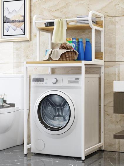 滾筒洗衣機置物架浴室廁所儲物架衛生間落地馬桶上方陽臺收納架子  夏洛特居家名品