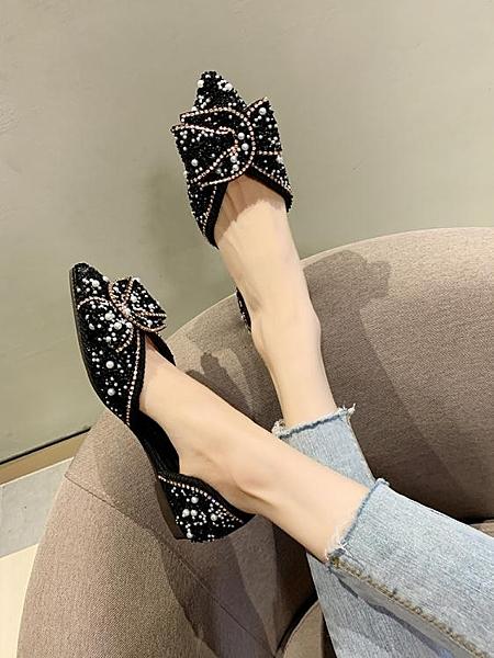 鞋子女年春秋季新款百搭珍珠水鉆淺口仙女風平底單鞋 淇朵市集