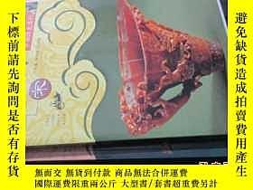 二手書博民逛書店圖說中國罕見中國歷史系列 春秋 戰國、 宋 2本合售6713 吉