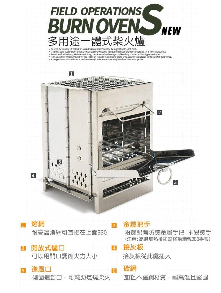 野炊不鏽鋼一體式柴火爐(贈收納袋) 燒烤爐 木柴爐 取暖爐 料理爐 木柴炭煤固體酒精爐