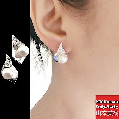 山本美樹 擁護珍心 淡水珍珠奧地利水晶針式耳環