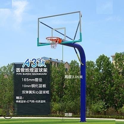 成人籃球架戶外標準籃球架固定地埋式籃球架室外籃球架家用 叮噹百貨
