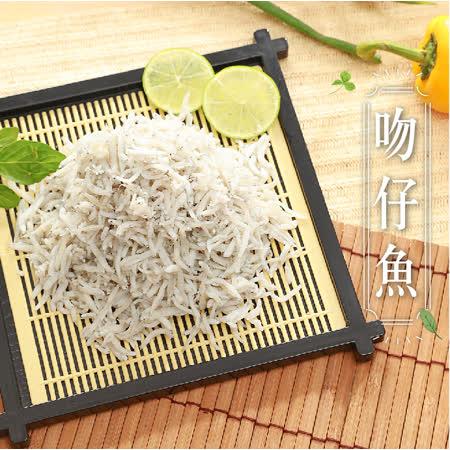 【海之金】熟凍吻仔魚12包(200g/包)