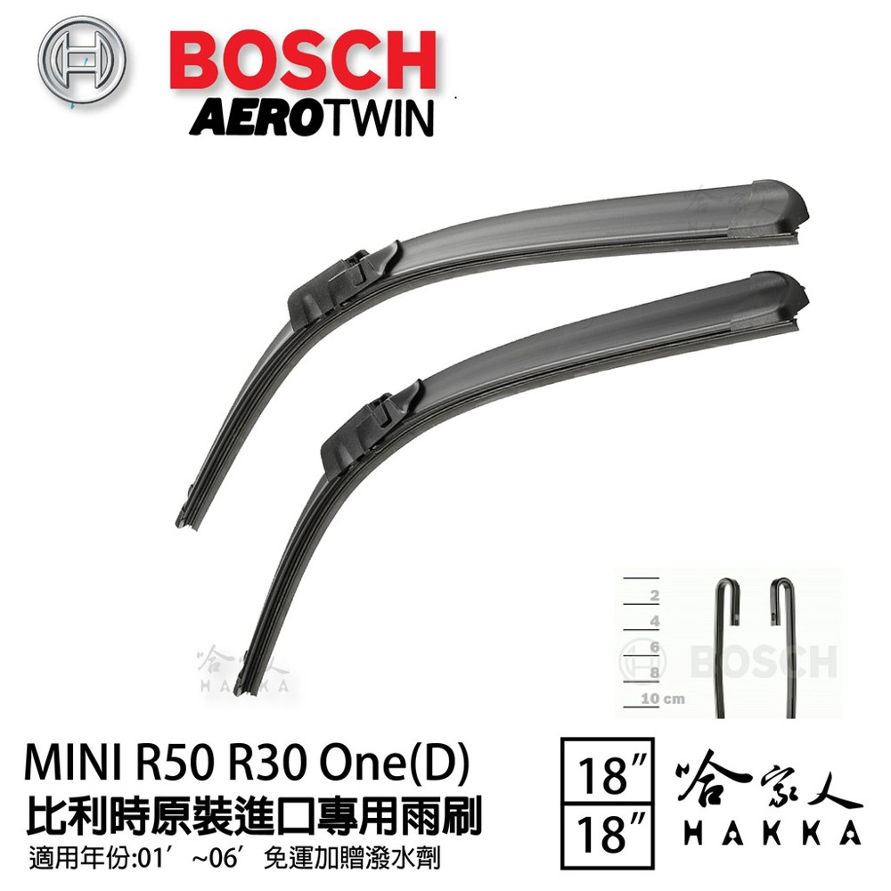 bosch mini one r50 01年~06年 原裝進口專用雨刷 免運 贈潑水劑 18 1