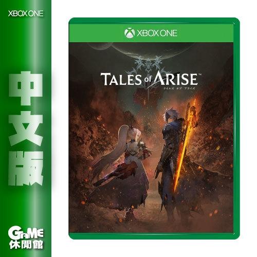 XBOX ONE【預購免運】《時空幻境 破曉傳奇》中文版【GAME休閒館】
