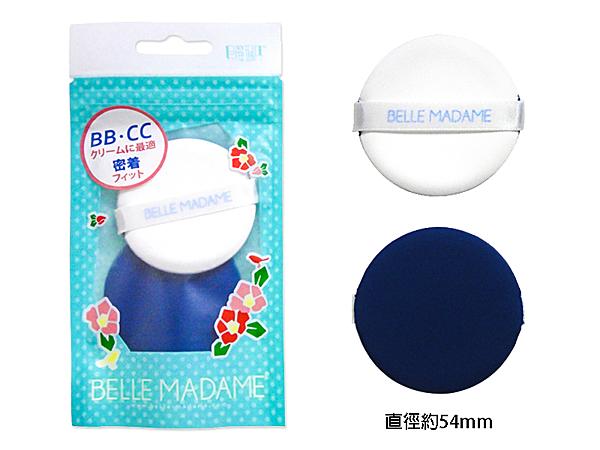 【貝麗瑪丹】氣墊粉撲 氣墊粉餅專用粉撲 2入