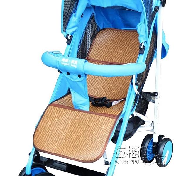夏季嬰兒童寶寶BB推車通用涼席坐墊寶寶手推車透氣冰藤席涼席坐墊 雙十二全館免運