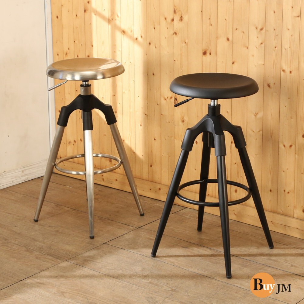 buyjm 優雅旋轉昇降吧檯椅(兩色可選)/休閒椅/高腳椅(兩色可選) i-eb-ch241