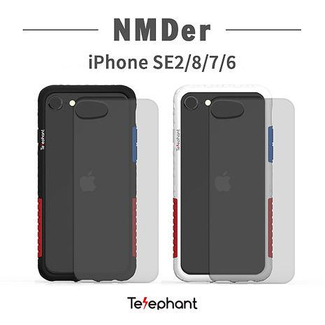 太樂芬 NMDer iPhone SE2/8/7 抗汙防摔邊框含背蓋手機殼黑框玫瑰