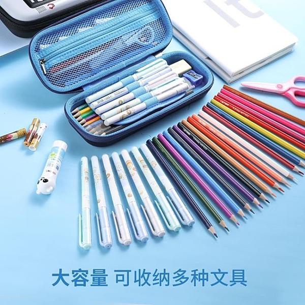 铅笔盒 筆袋男文具袋小學生的可愛大容量兒童卡通鉛筆盒簡約 城市科技