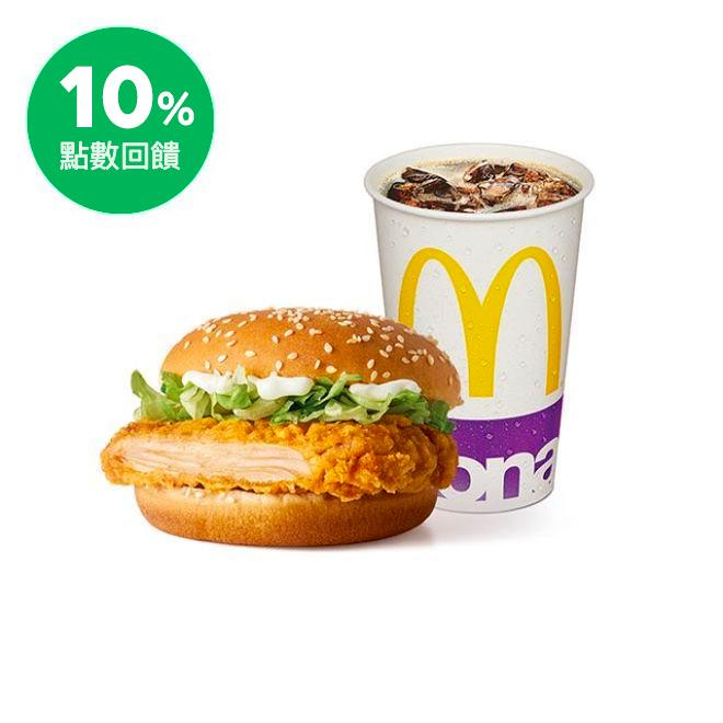 [麥當勞10%回饋] 麥當勞 勁辣鷄腿堡+小杯可樂即享券