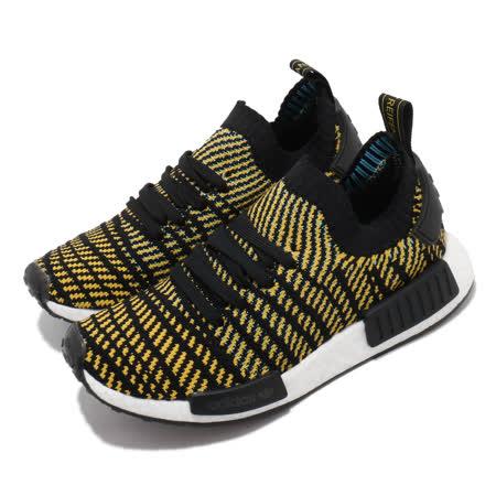 adidas 愛迪達 休閒鞋 NMD R1 STLT PK 女鞋 海外限定 襪套式 AQ0934