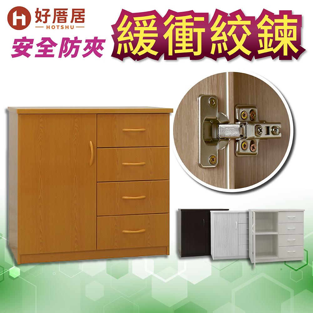 【好厝居】強化塑鋼 收納置物廚櫃 寬83.5深43高81cm