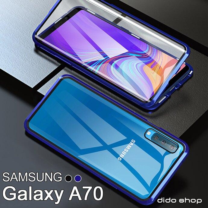 三星 A70 6.7吋 雙面鋼化玻璃磁吸式手機殼 手機保護殼(WK048)【預購】